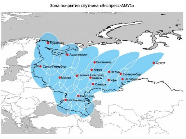 Область зоны покрытия спутника «Экспресс-АМУ1»