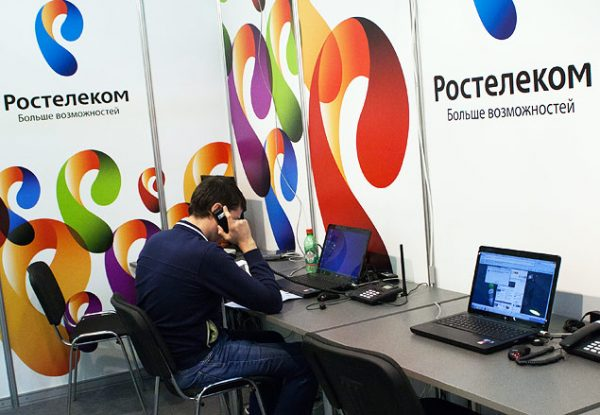 Call-центр «Ростелекома»