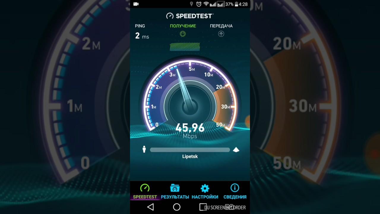 Как проверить скорость интернета от Ростелекома, самостоятельное измерение и увеличение скорости
