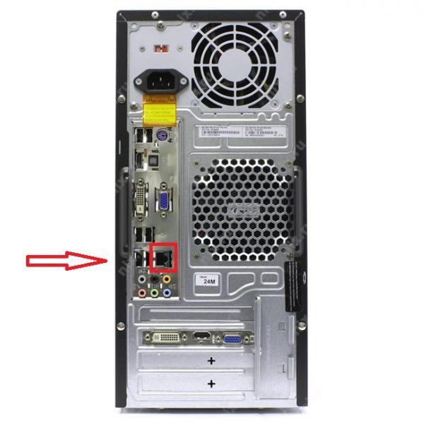 Ethernet-разъём на панели разъёмов компьютера