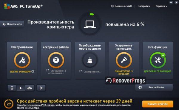Интерфейс программы AVG TuneUp