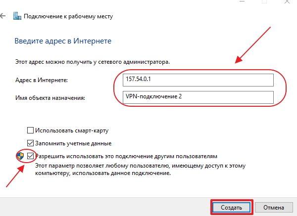 Панель ввода адреса в интернете