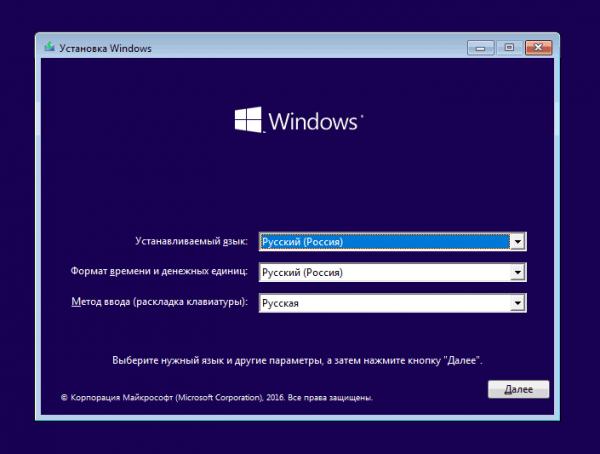 Утилита Windows 10 Startup Remover готова к восстановлению ОС