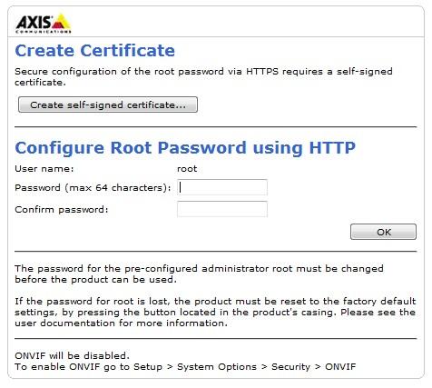 Авторизация по паролю в IP-камере с помощью любого браузера