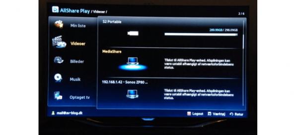 DLNA сервер в меню телевизора