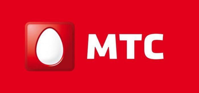 Как подключить домашний интернет МТС