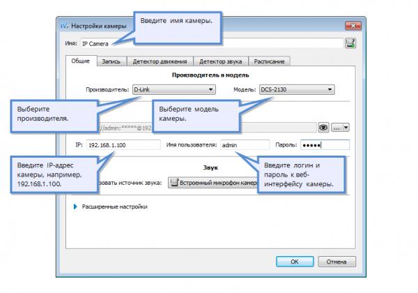 Лёгкая настройка iVideon Server на удалённом устройстве