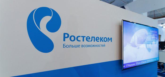 Настройка интернета от компании Ростелеком