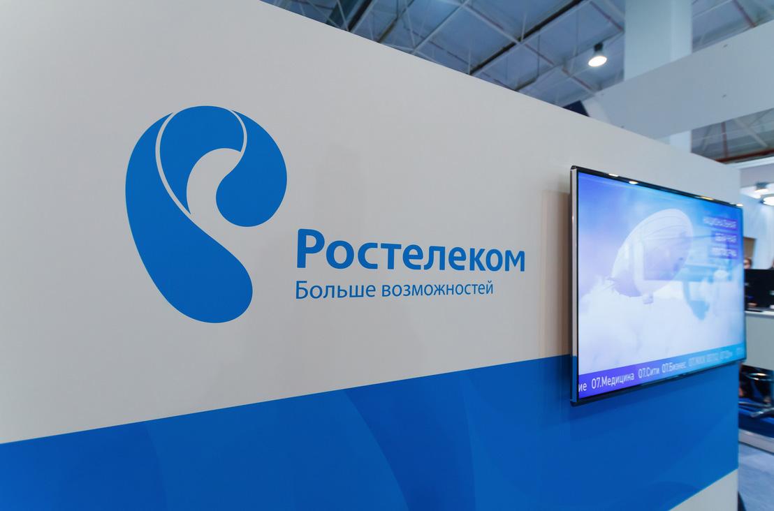 Настройка интернета от компании Ростелеком, правила подключения к глобальной сети