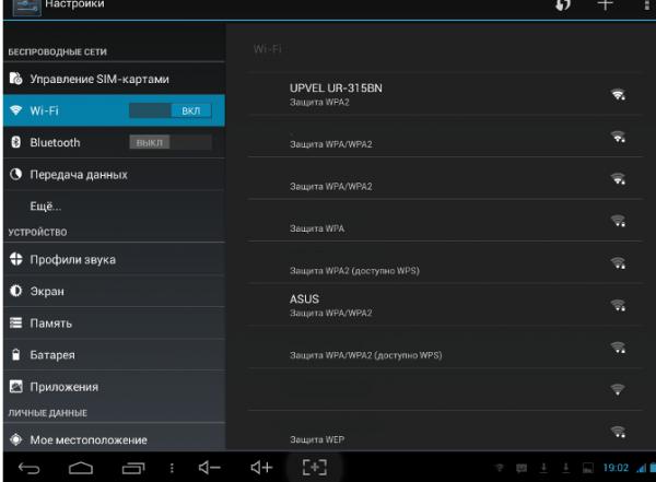 Подключение wi-fi на устройстве с ОС Android