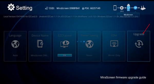 Обновление Miracast на телевизоре