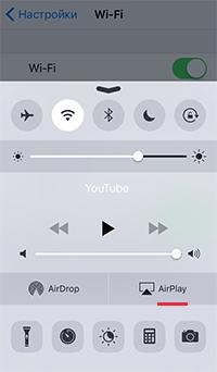 Переход к настройкам AirPlay