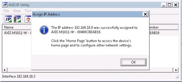 IP-адрес в IP-камере Axis успешно назначен программой IP Utility