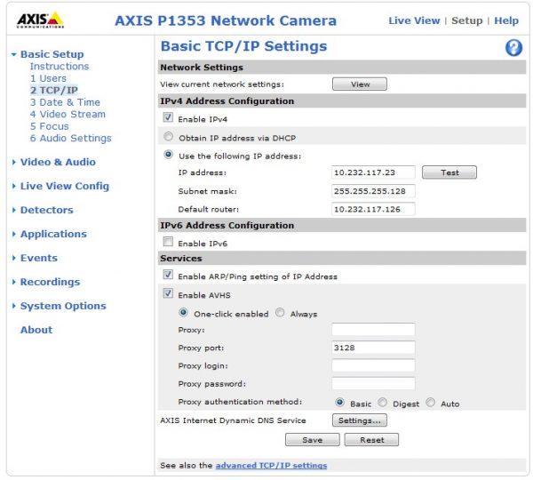 Значения, прописываемые в настройках соединения IP-камер Axis