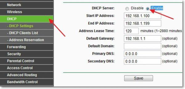 Вход в DHCP-настройки роутера TP-Link