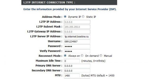Выбор типа связи по L2TP на роутере DIR-615