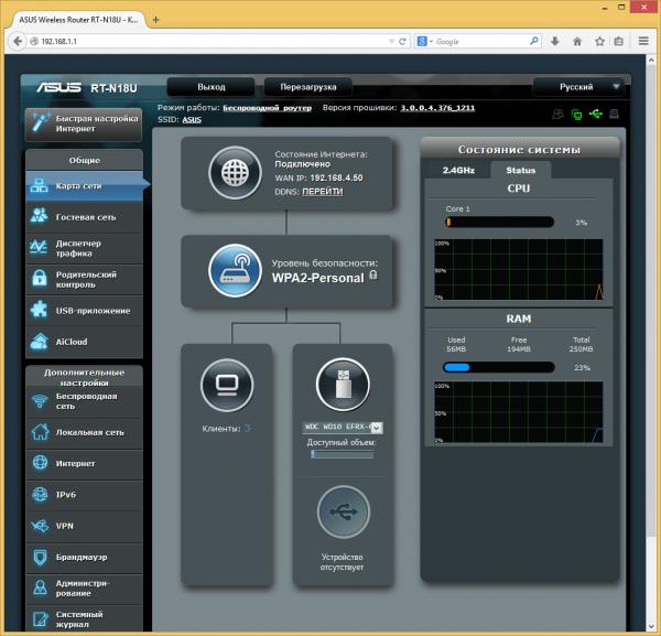 Главное окно веб-интерфейса роутеров Asus RT
