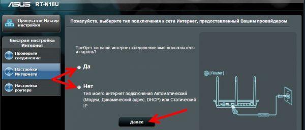 Выберите высокоскоростное соединение, запрашивающее пароль