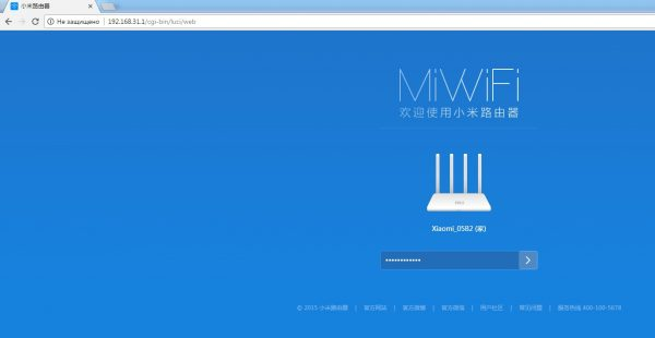 Авторизуйтесь, введя пароль от Xiaomi Router 3