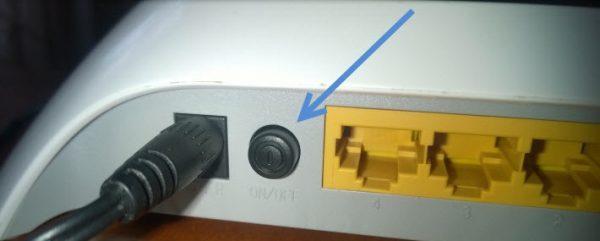 Кнопка выключения на роутерах TP-Link