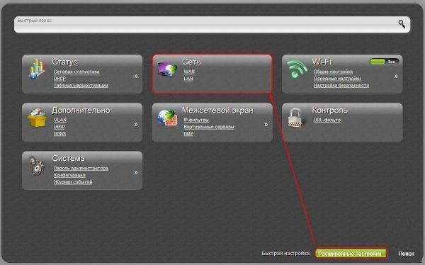 Переход в настройки сетей на DIR-651