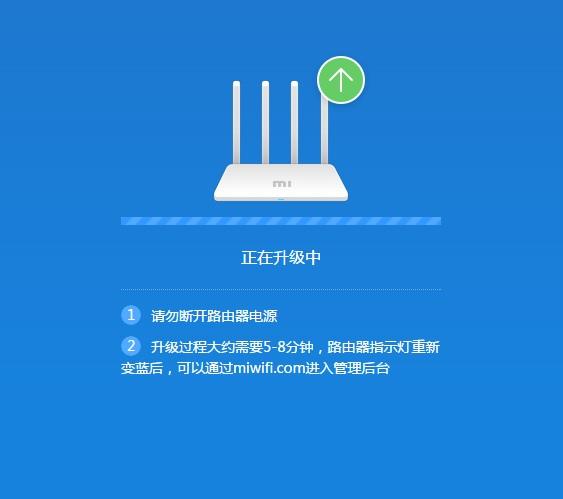 Выполняется обновление прошивки Xiaomi Router 3