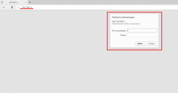 Запуск настроек роутера через интернет браузер
