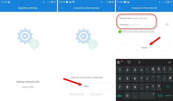 Завершение настроек Xiaomi Mi Mini с Android-смартфона
