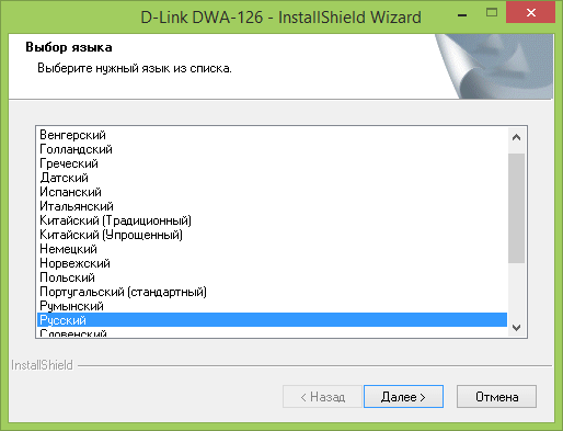 Выбор языка D-Link Connection Manager