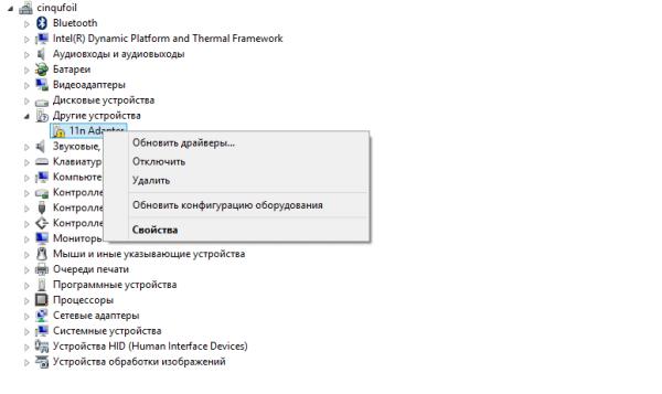 Начало установки DWA-131 средствами Windows 7