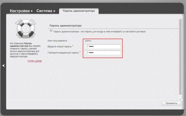 Параметры авторизации веб-интерфейса