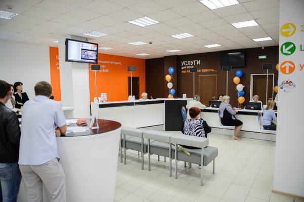 Абонентский офис Ростелекома