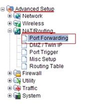 Переход к программному открытию портов Totolink N300RT