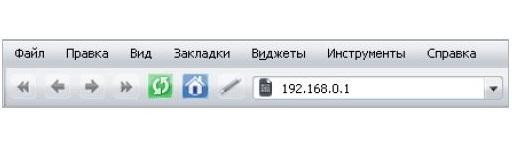 Переход по адресу 192.168.0.1