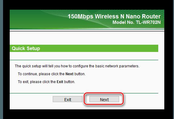 Подтверждение запуска быстрой настройки роутера WR702N