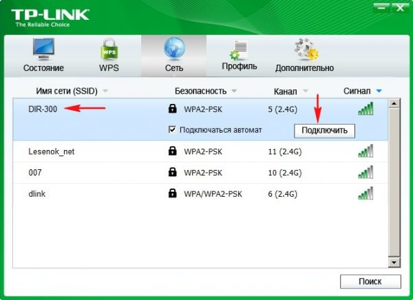 Поиск сетей Wi-Fi в TP-Link Connection Utility