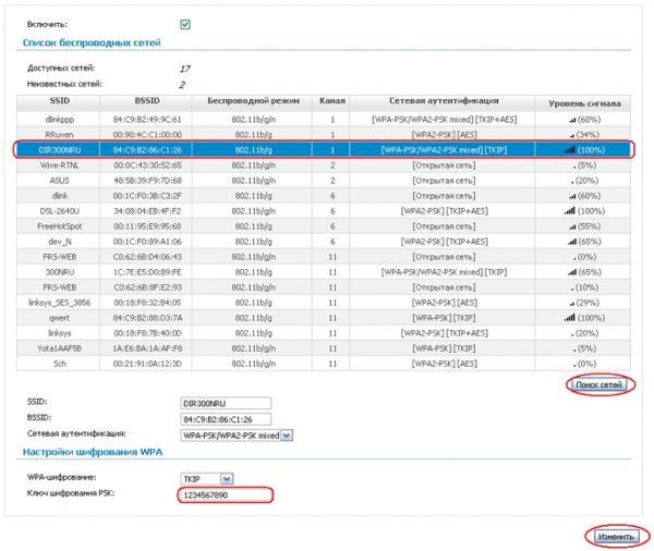 Поиск сети Wi-Fi и настройка DIR-620 на её раздачу