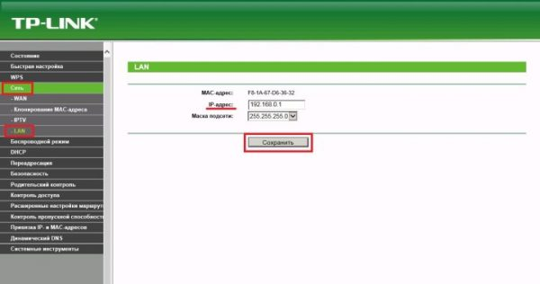 Проверка (и смена) LAN IP на роутере TL-WR702N
