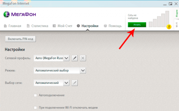 Кнопка поиска сети в окне MegaFon Internet