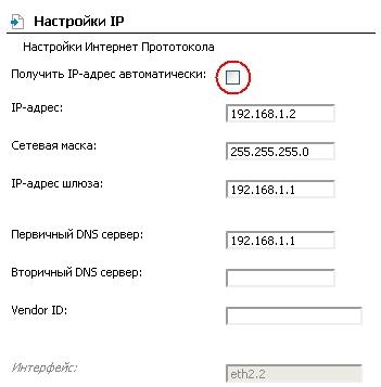 Расширенные настройки статичных IP на DIR-320