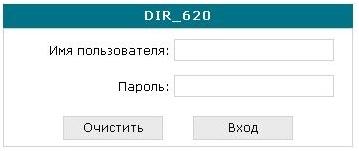Вход в панель администрирования DIR-620