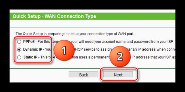 Выбор протокола доступа к Сети на роутере WR702N