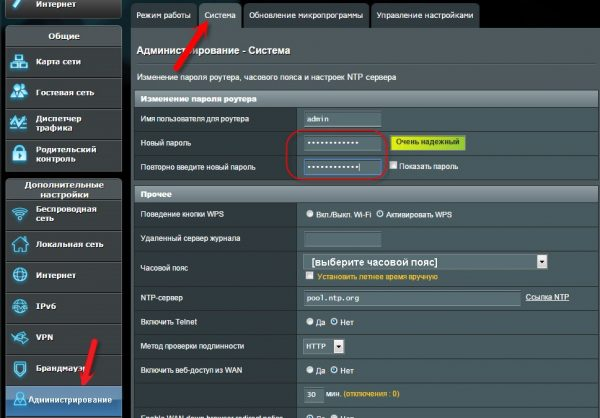 Смена логина и пароля от роутера Asus RT-N12