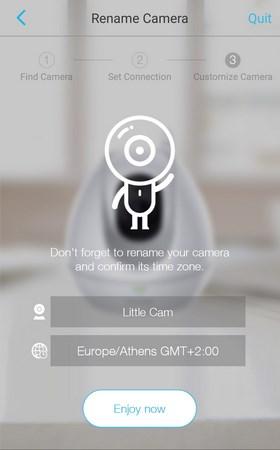 Экран переименования камеры в tpCamera