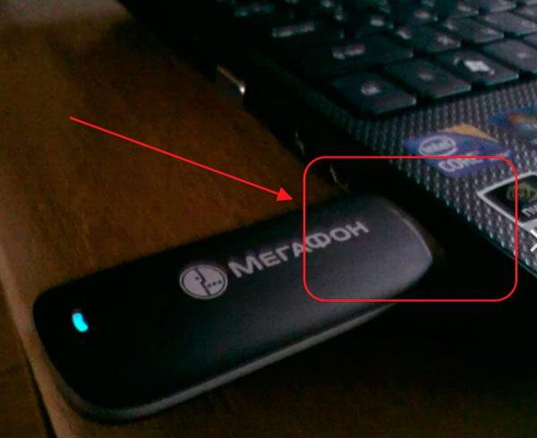 Подключение модема к ноутбуку