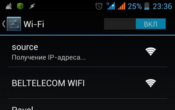 Получение IP-адреса на мобильном устройстве
