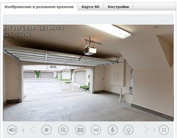Проверка передачи изображения с IP-камеры через сервис