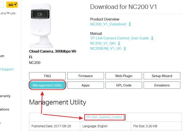 Вкладка Management Utility