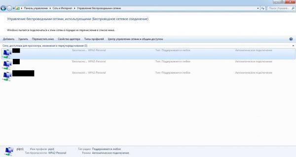 Окно управления беспроводными сетями Windows