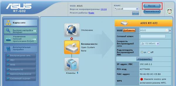 Главный экран интерфейса